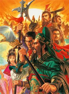 Three Kingdoms, China