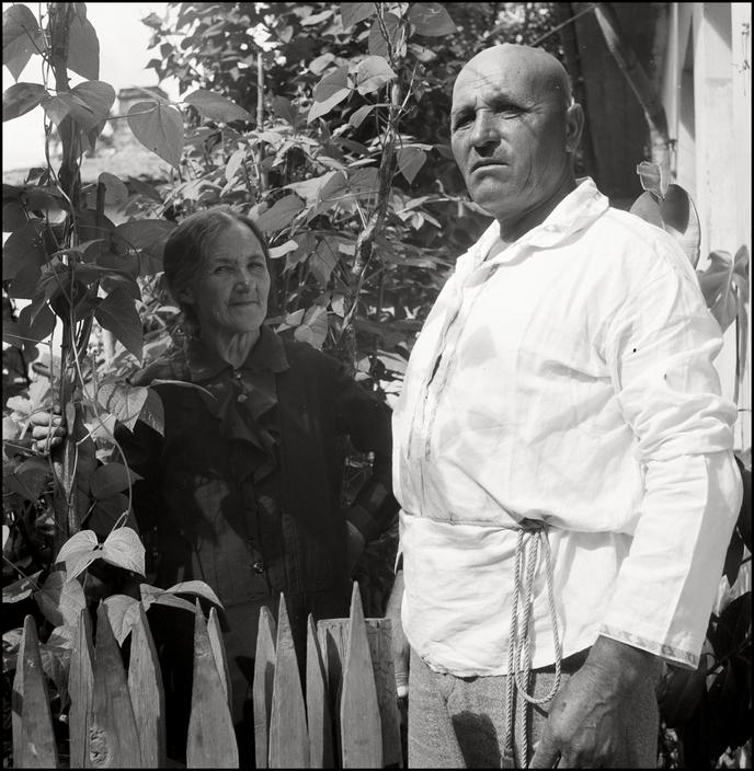 Крымскотатарская семья, 1943 год