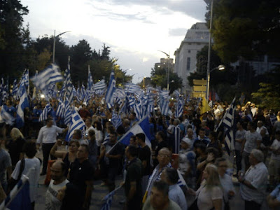 makedonia-diadhlosh