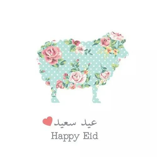 Best 20 English Eid SMS for Eid Ul Azha 2017