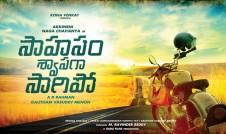 Top 10 Telugu Songs vellipomaakey 2016 Week Saahasam Swaasaga Saagipo movie Telugu song