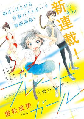 Narumi Shigematsu lança série sobre paratleta
