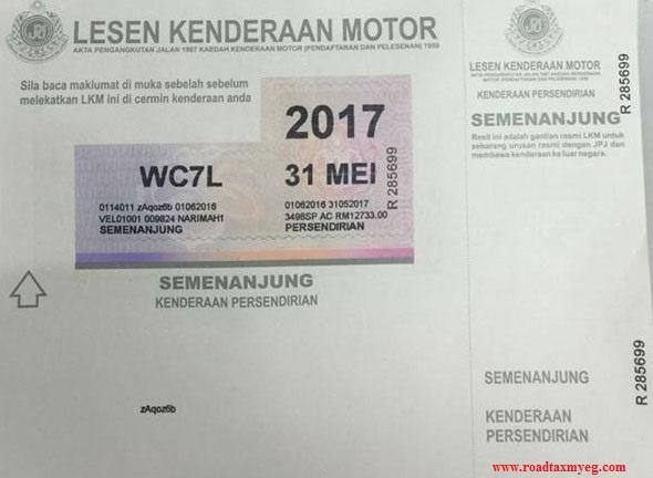 Myeg Kiosk Puchong Selangor Renew Roadtax Kereta Tanpa Geran Menerusi Pengesahan Cap Jari Berkuatkuasa 1 September 2016 Di Jpj