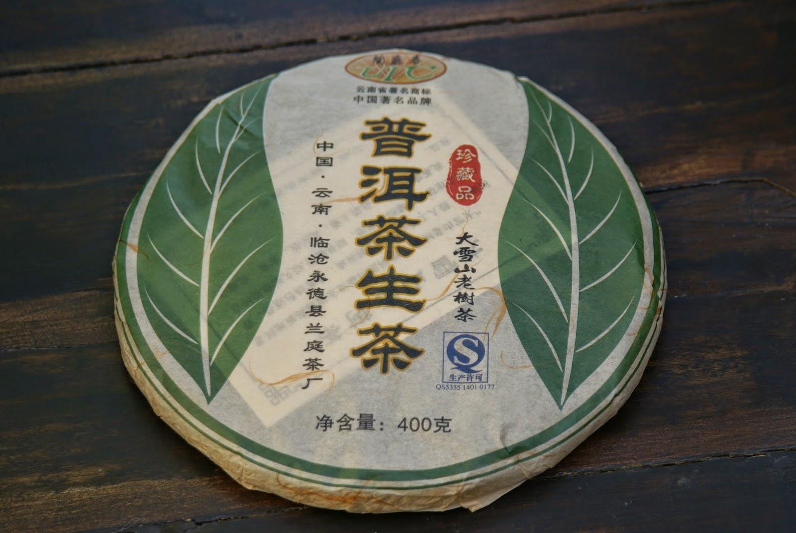 galette de puerh sheng