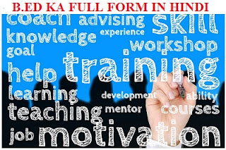 b.ed ka full form,b.ed full form in hindi