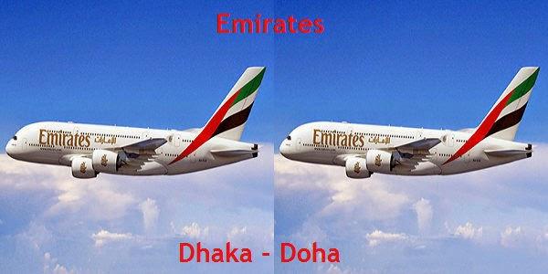 Dhaka-Doha Emirates Flight Ticket Price
