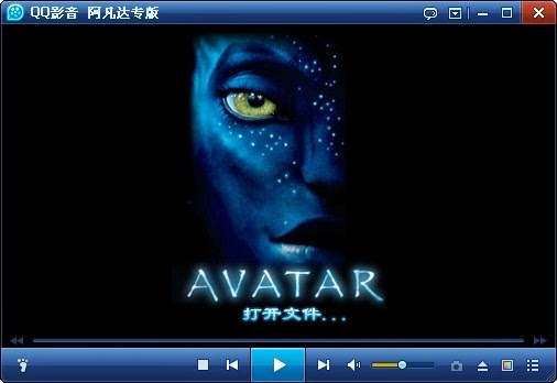 QQ Player Free Download for all Windows Versions | NighTMareZ