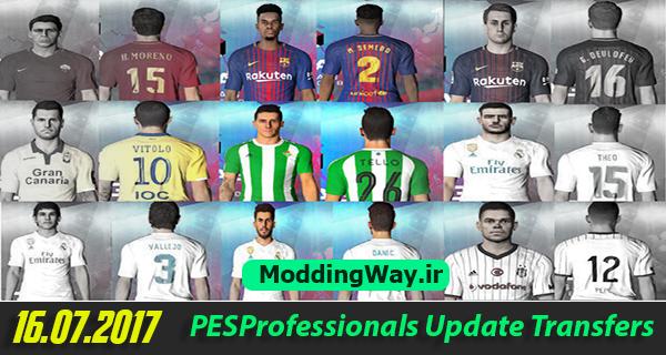 Option File PES 2017 untuk PES Professionals V3.1 update 16/7/2017