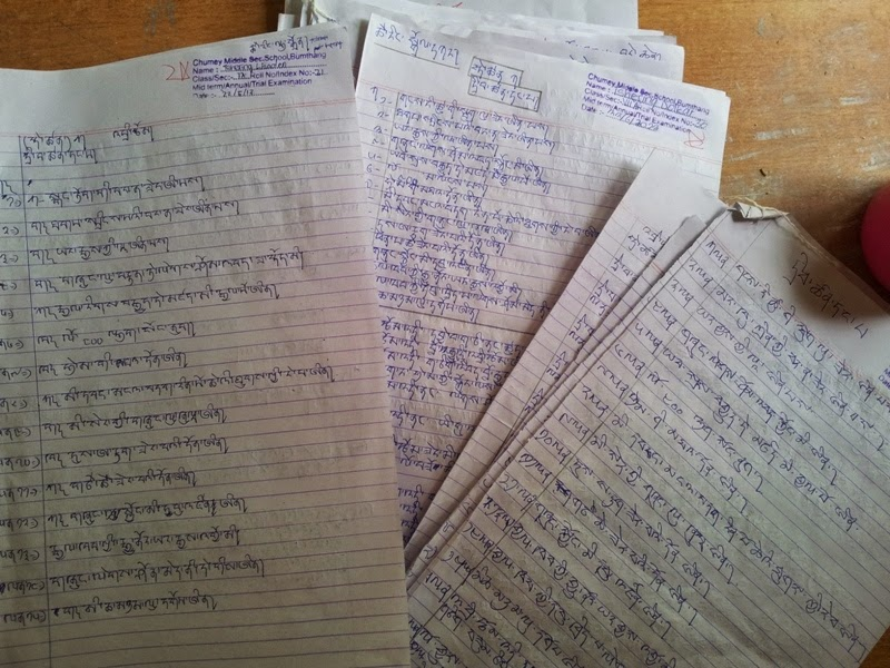 dzongkha essay writing