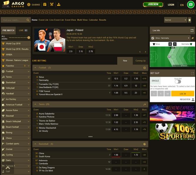 ArgoSport Screen