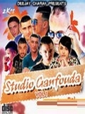 Compilation Rai-Studio Ganfouda Vol.1 2018
