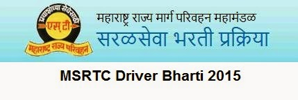 MSRTC Driver Bharti 2015 Application Form - mahast in
