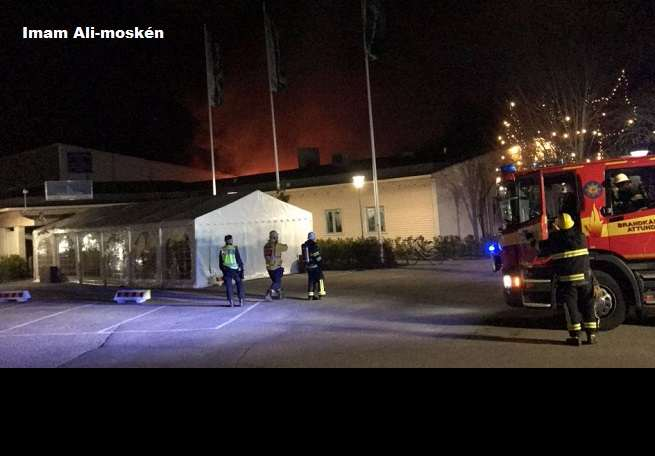 إحراق مسجد الإمام علي بعد ساعات من الاحتفال بمولد الإمام الحسين في ستوكهولم.