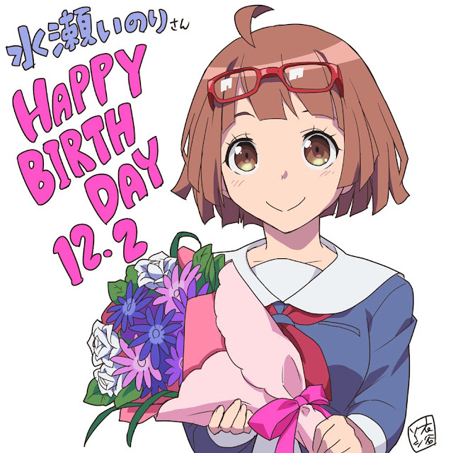 Animegararis Anime Celebrates Inori Minase's Birthday On Twitter