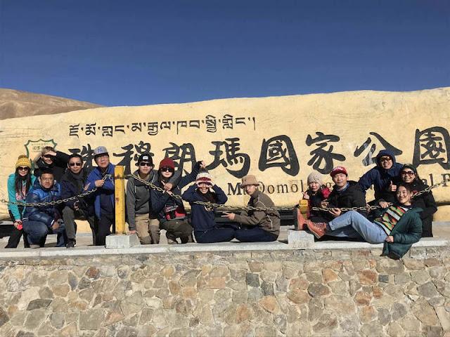 提供多種西藏旅遊的諮詢聯繫方式