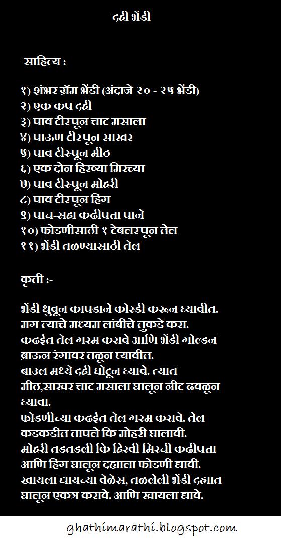 Makar Sankranti Food Recipes In Hindi