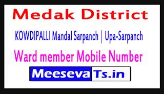 KOWDIPALLI Mandal Sarpanch | Upa-Sarpanch | Ward member Mobile Numbers Medak District in Telangana State