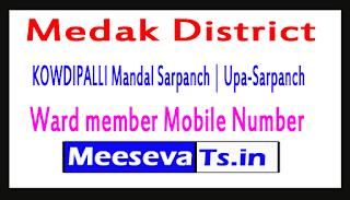 KOWDIPALLI Mandal Sarpanch | Upa-Sarpanch | Ward member Mobile Numbers Medak District in Telangana State