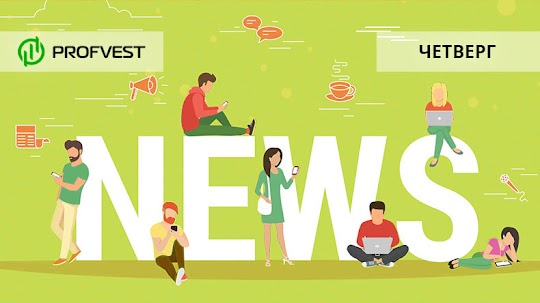 Новостной дайджест хайп-проектов за 14.11.19. Новый дата-центр компании Cryptouniverse!