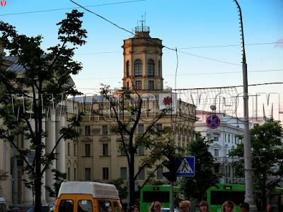 Башня Цанавы в Минске на здании КГБ