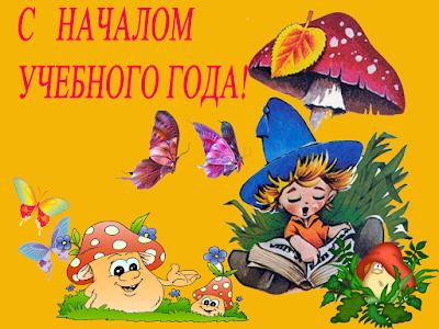 Uyasi mashinasi 5 rubl