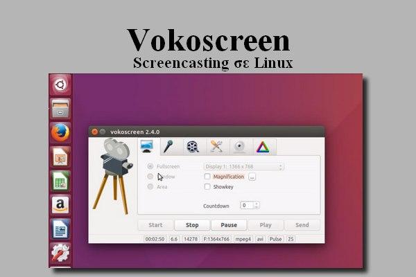 Vokoscreen - Καταπληκτικό εργαλείο για Screencasting σε Linux συστήματα