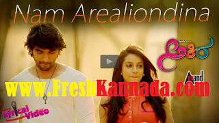 Akira Kannada Nam Arealiondina Lyrical Video Download
