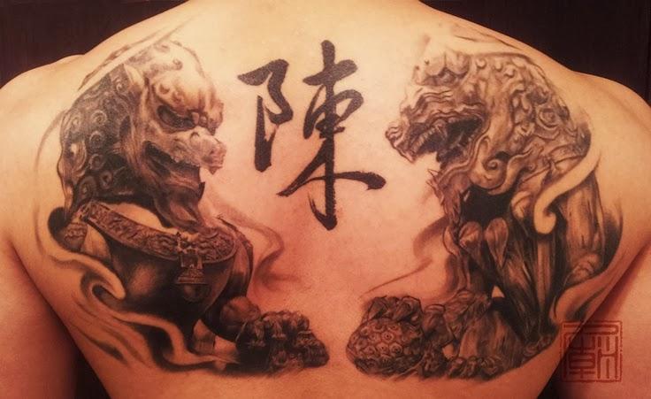 Niezmywalna Tozsamosc Lew Shi 師 Symbolika I Tatuaż