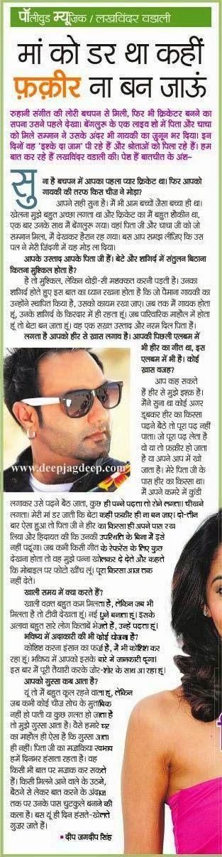 Biography - Deep Jagdeep Singh