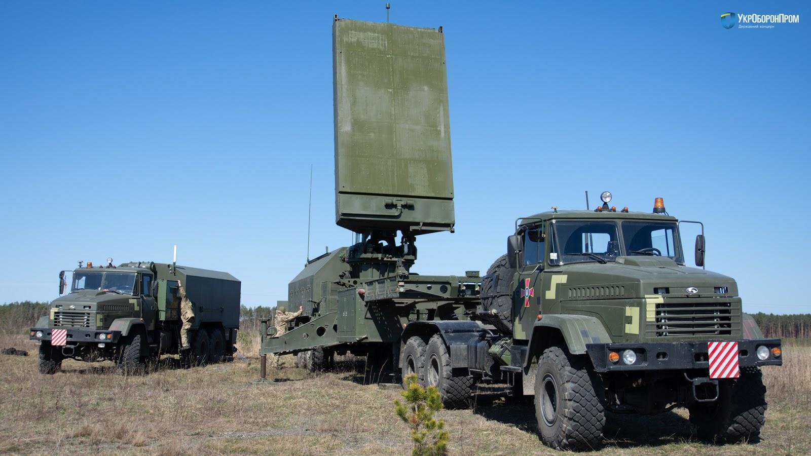 Контрбатарейний радар пройшов польові випробування