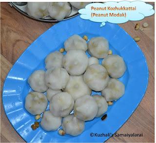 http://www.kuzhalisamaiyalarai.in/2017/03/peanutsgroundnuts-poorana.html