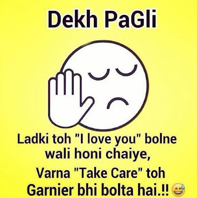 Latest funny jokes quotes in hindi images hd