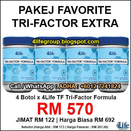 foto Pakej Favorite 1 - 4Life Malaysia