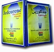 سعر ودواعى إستعمال فوار جدكورين jedcorene للمسالك البولية