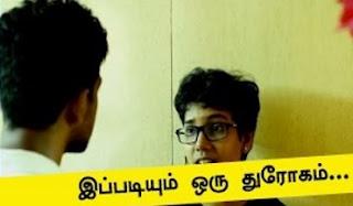 KABADAN Crime Film Drama – Tamil Short Film