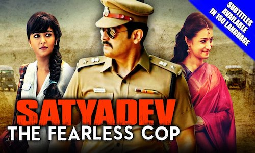 Satyadev The Fearless Cop 2016 Hindi Dubbed