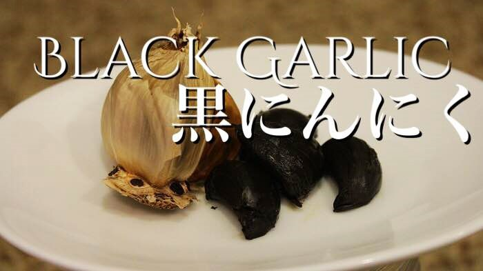 How to make black garlic using rice cooker