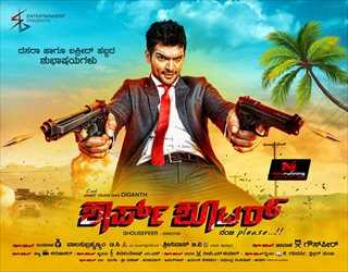Sharp Shooter (2016) Hindi Dubbed Download 300mb HDRip