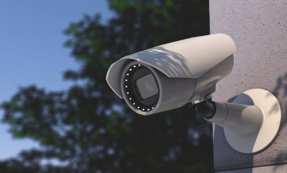 Rekomendasi CCTV Terbaik Untuk Anda yang Ingin Pasang Kamera CCTV