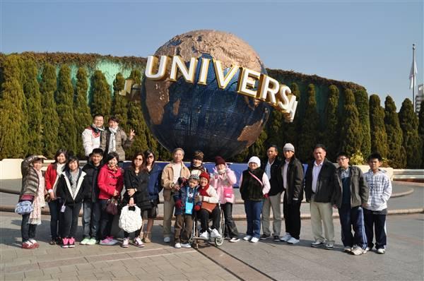 tour du lịch Nhật Bản 2