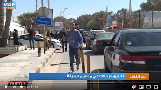 تعليق الرحلات في مطار معيتيقة في طرابلس بعد غارة جوية