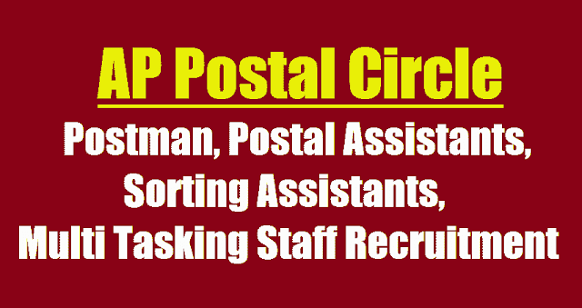 ap postal circle postman,postal assistants,sorting assistants,multi tasking staff 2018 recruitment,ap postal recruitment selection list results,ap postal application form