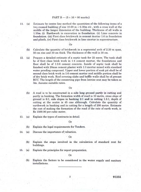 CE2402 Estimation and Quantity Surveying Nov Dec 2014