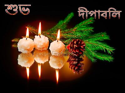 শুভ দীপাবলী hd images download