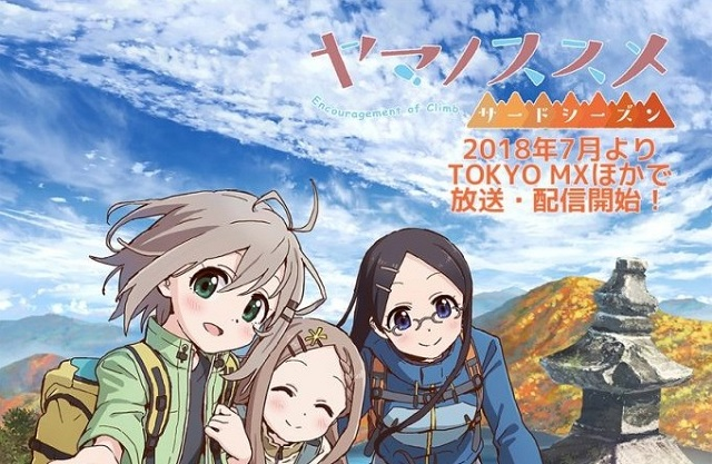 Yama no Susume Season 3 Subtitle Indonesia
