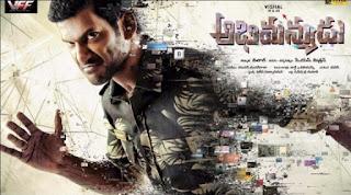 Abhimanyudu telgu movie