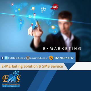 اهمية التسويق الالكترونى للشركات والمؤسسات | التسويق الالكتروني في الكويت 2