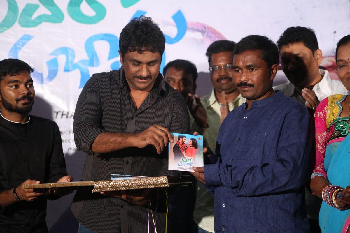 Endaro Mahanubavulu movie audio-HQ-Photo-8
