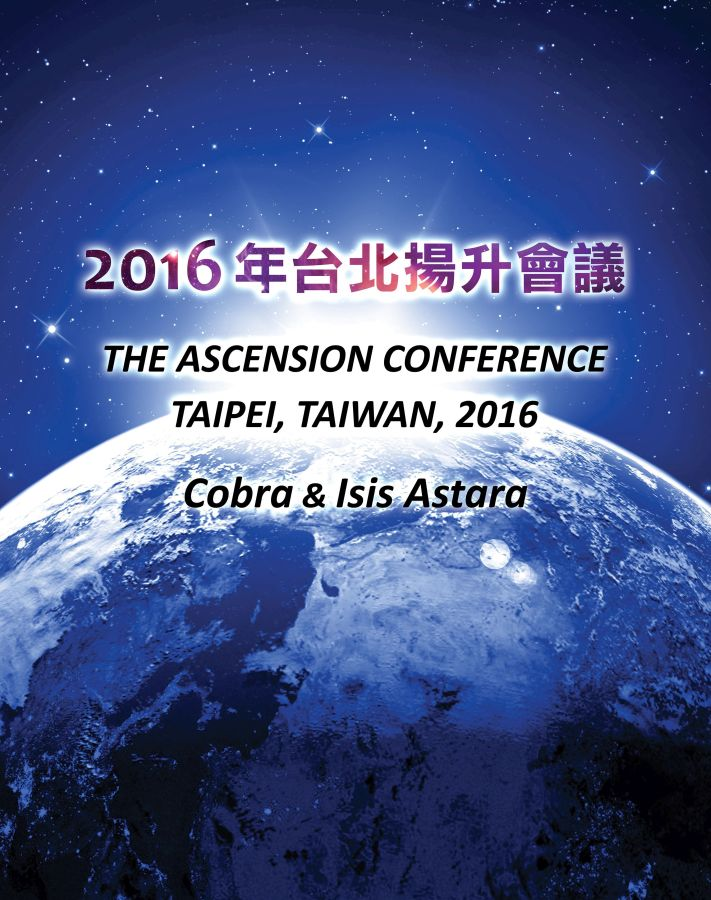 The Portal: Taiwan Ascension Conference Report