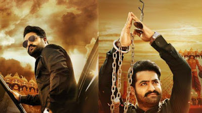 Young Tiger NTR Jai Lava Kusa Movie Teaser On 14th July